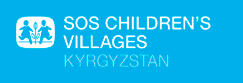 SOS Children's Villages Kyrgyzstan